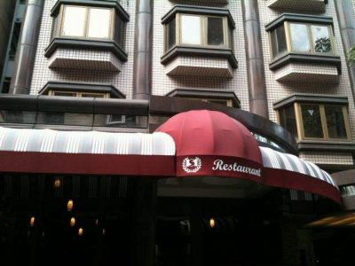 domeawning2